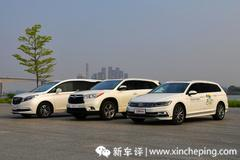 谁更适合五口之家:30万最强SUV/MPV/旅行车对比