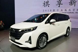 北京车展:别克GL6请看招,传祺GM6车型首次发布