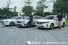 新车评let's购:CC、GL、GA4十万元自主轿车哪家好?