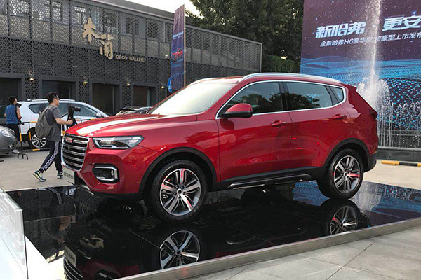 增安全配置,售13.50-14.20万元,哈弗H6新车型上市