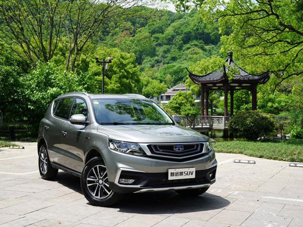 新增1.4T动力 新款远景SUV将6月1日上市
