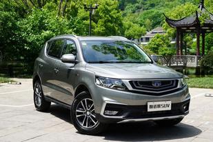 新增1.4T动力,新款远景SUV将6月1日上市