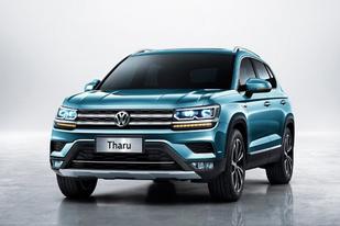 小途昂?上汽大众全新紧凑型SUV定名Tharu