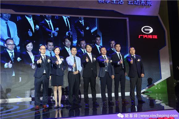 携手小米之家 共启智慧未来 全新传祺GS4深圳上市发布