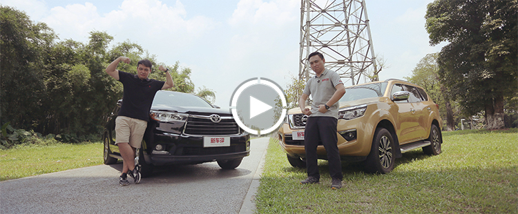 新车评let's购:途达对比汉兰达,看买硬派SUV的得与失
