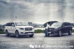 奔驰GLS对比林肯领航员,谁更适合中国消费者的需求?