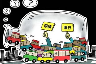 亚洲城地址手机版_买个牌不如买辆亚洲城,6、7万元什么亚洲城值得选?