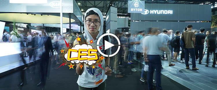 亚洲城_CES亚洲电子展视频直击:亚洲城厂跨界,未来的亚洲城还好玩吗?