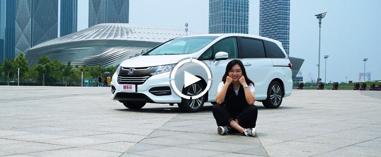 试驾2018款奥德赛视频:辣爸车的进阶之路?