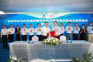 长安汽车与比亚迪宣布共同成立动力电池合资公司