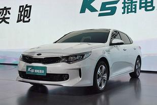 纯电续航75km,起亚K5插电混动版将于8月上市