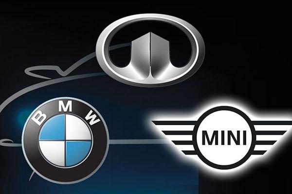 MINI将是合资公司首款产品,长城宝马合作更多信息