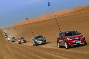 昂科威沙漠征服:气温44℃,挖了半小时沙,你说好玩吗?