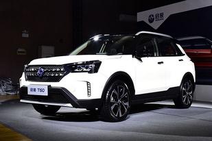 定位小型SUV/四季度上市 启辰T60亮相