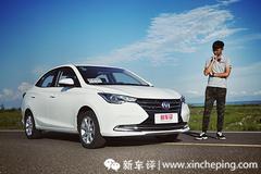 长安悦翔试驾:五万出头,你能买到怎样的轿车?