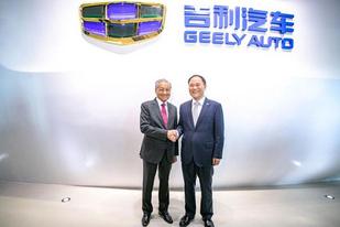 马来西亚品牌将入华,吉利与宝腾签署新协议