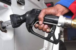 8月20日24时:92号汽油下调0.04元/升