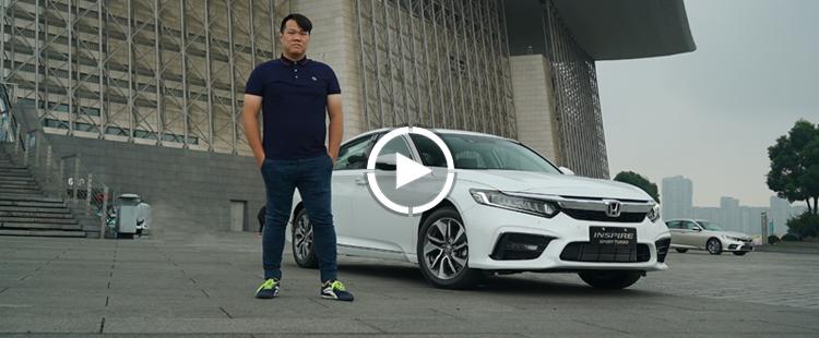 东风本田INSPIRE试驾视频:身负重任的旗舰