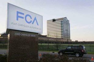 现时买家出价较低,FCA将为马瑞利寻求高价竞购者