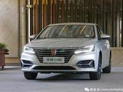 荣威i6新能源