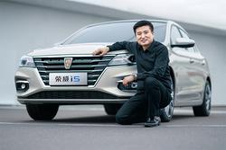 """荣威i5设计讲堂:以""""国民家轿""""为目标"""