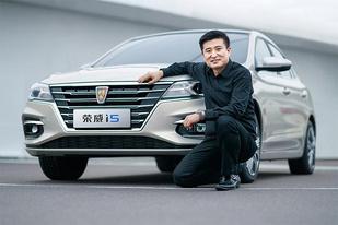"""榮威i5設計講堂:以""""國民家轎""""為目標"""