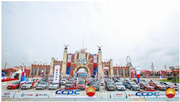 汽車界奧運會,2018CCPC大賽鹽城(大豐)站完美收官