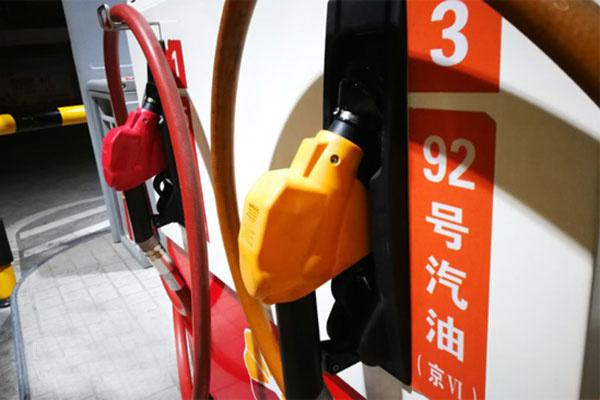 每升或涨0.11-0.13元,国内油价今迎调价窗口
