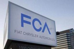 亚洲城_变卖资产以止亏?FCA欲以70亿美元出售其零部件公司