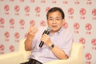 上汽集团副总裁王晓秋:性能+智能是名爵品牌的立足根本