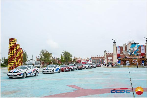 汽车界奥运会,2018CCPC大赛盐城(大丰)站完美收官