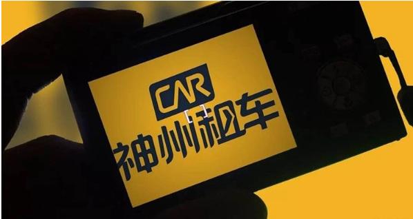 出让宝沃67%股份 福田将专注商用车