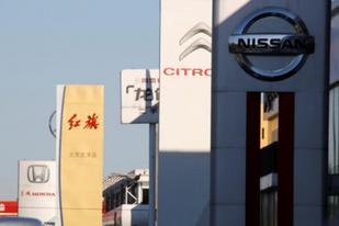 外媒:中国汽车经销商要求降低2.0升车购置税 以提振销量