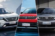 預算13萬買自主品牌SUV,GS4、CS55、博越哪款更安全?