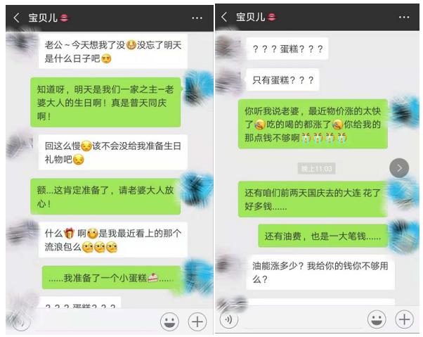 赵丽颖冯绍峰结婚了,小夫妻却离婚了!原因是.....