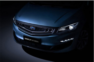 將推插混版車型,吉利全新MPV明日公布命名