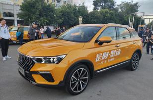 一汽奔腾:更换全新品牌LOGO,全新SUV预售10万-14万元