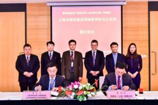 9.73亿元!特斯拉上海临港成功拿地