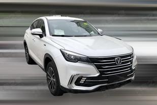 主打轎跑風格,長安CS85將于廣州車展首發