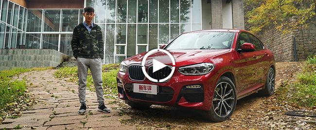 """宝马X4 iDrive30i视频:""""小X6"""",爽不爽?"""