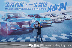 荣威i5试驾视频:一台买菜小车,竟然主打加速?