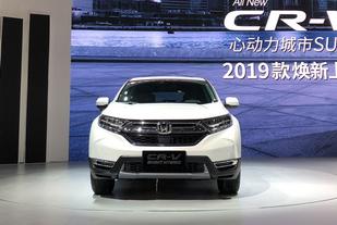 售16.98-27.68萬元 2019款本田CR-V上市