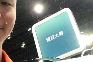 我在廣州車展