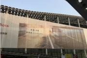 中文名真叫亚洲龙,一汽丰田AVALON将于广州车展首发