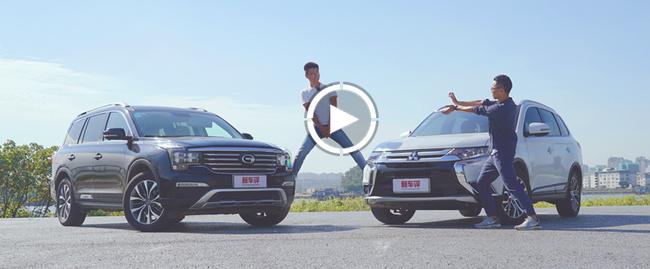 新车评lets购:欧蓝德 VS GS8,七座车哪款划算不将就?