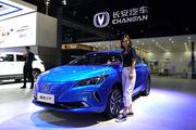 2018广州车展新车快评:长安逸动ET