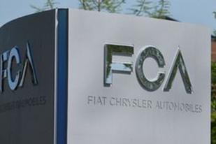 FCA第三季度財報公布:息稅前利潤達19.95億歐元