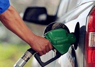 11月2日24時:92號汽油下調0.29元/升