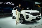 2018广州车展新车快评:起亚KX5