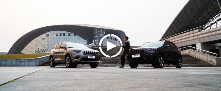 Jeep改款自由光視頻